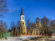 Art-поселок «Живописный берег» От 425 000 руб. за участок